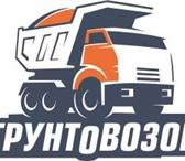 Фото в Строительство и ремонт Разное Проводим механизированную уборку и вывоз в Екатеринбурге 1060