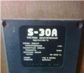 Фото в Электроника и техника Аудиотехника 2-х полосная полочная АС закрытого типаДиапазон в Калуге 1500