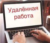 Foto в Работа Вакансии Занимаемся продвижением бренда шведской компании, в Москве 25000