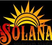 Фотография в Красота и здоровье Салоны красоты Студия загара Solana приглашает всех ценителей в Краснодаре 25