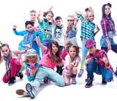 Фотография в Хобби и увлечения Разное Набор в группу выходного дня по брейк-дансу. в Сочи 250