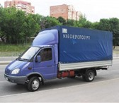Изображение в Авторынок Транспорт, грузоперевозки Компания PROFF-ГРУЗЧИКИ осуществляемПереезды в Москве 200