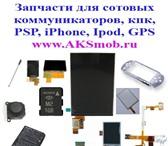 Foto в Компьютеры КПК и коммуникаторы Дисплеи для КПК        Дисплей Acer      в Брянске 0