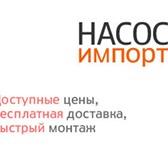 Фото в Строительство и ремонт Электрика (оборудование) Наши специалисты всегда помогут подобрать в Архангельске 10000