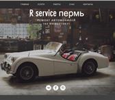 Изображение в Авторынок Автосервис, ремонт АвтосервисКузовной ремонт Покраска Полировка в Перми 5000