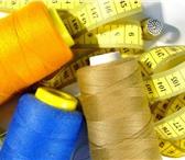 Изображение в Одежда и обувь Пошив, ремонт одежды пошив одежды, пошив одежды, детской, от 0 в Тюмени 150