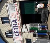 Фото в Строительство и ремонт Строительные материалы График работы : с 09-00 до 18-00 без выходных, в Москве 0