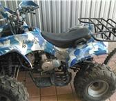 Фотография в Авторынок Квадроцикл Продам квадроцикл Armada ATV 50G В хорошем в Пятигорске 50000