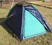 Foto в Отдых и путешествия Товары для туризма и отдыха Палатка 1-местная. Размером 190 х 90 см, в Москве 3000