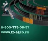 Foto в Авторынок Разное С-Агросервис предлагает ремень клиновый и в Омске 115