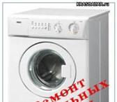 Foto в Электроника и техника Стиральные машины Ремонт автоматических стиральных машин всех в Ярославле 0