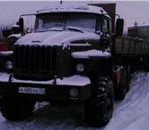 Изображение в Авторынок Капотный тягач ТЯГАЧ СЕДЕЛЬНЫЙ УРАЛ-44202-0311-31 2003 г, в Тюмени 650000