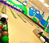 Foto в Развлечения и досуг Бильярд клубы Внимание!     Боулинговый центр «Тритон» в Владивостоке 400