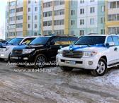 Изображение в Авторынок Аренда и прокат авто Свадебный эскорт в Челябинске и Челябинской в Челябинске 1100
