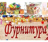 Фото в Хобби и увлечения Разное Дорогие друзья! Приглашаем Вас посетить наш в Ставрополе 10