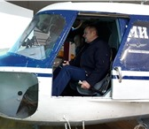 Фотография в Развлечения и досуг Другие развлечения Ознакомительные и учебно -тренировочные полёты в Новосибирске 500