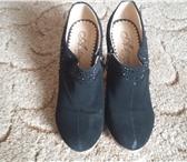 Foto в Одежда и обувь Женская обувь Продаются женские ботильоны,новые. Размер в Туле 550