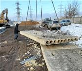 Foto в Строительство и ремонт Строительные материалы Продаем с демонтажа П-образные плиты перекрытия в Москве 2000