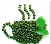 Фотография в Красота и здоровье Похудение, диеты Зеленый кофе это достаточно интересный и в Ярославле 550