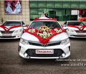 Фото в Авторынок Авто на заказ Красивый кортеж из белых автомобилей на свадьбу. в Челябинске 600