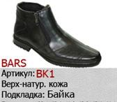 Изображение в Одежда и обувь Мужская обувь Обувь оптом из натуральной кожи от производителя в Омске 1200