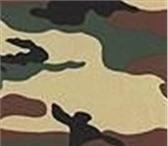 Изображение в Одежда и обувь Мужская одежда Костюм камуфляж(КМФ) – почтой.Костюмы камуфляж, в Городец 0