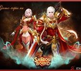 Фото в Компьютеры Игры Shadow Bound браузерная игра в жанре фэнтези, в Красноярске 0