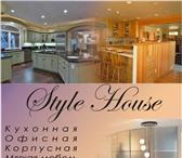 Изображение в Мебель и интерьер Кухонная мебель Мебель под заказ Style HouseМебель под заказ: в Уфе 0