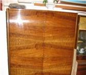 Изображение в Мебель и интерьер Мебель для гостиной «Сервант из чешского гарнитура»    сервант в Москве 4500