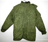 Фотография в Одежда и обувь Мужская одежда продам военный зимний костюм 52-4 в Пскове 2000