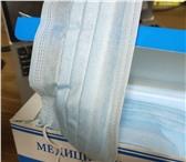 Фотография в Красота и здоровье Товары для здоровья Медицинская маска штампованная не шитая, в Москве 40