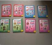 Изображение в Хобби и увлечения Книги Продам б/у учебники с 1-4 класс, программа в Челябинске 600