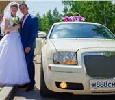 Foto в Развлечения и досуг Организация праздников Свадебная съемкаФотосессииПортретная фотографияВыездная в Стерлитамаке 1000