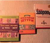 Фотография в Хобби и увлечения Книги книги об обслуживании и ремонте собственного в Краснодаре 799
