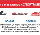 Foto в Для детей Детская обувь Роликовые кроссовки Хилис – лучший в Челябинске 3290