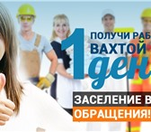 Фотография в Работа Разное Прямой работодатель Компания «Easy Partners в Москве 35000