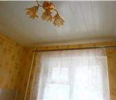 Foto в Недвижимость Квартиры Продаю 1-комн. квартиру в Советском р-не в Орле 1350000