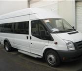 Изображение в Авторынок Авто на заказ Предоставляю пассажирские перевозки на базы в Набережных Челнах 600