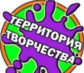 Изображение в Для детей Детские игрушки Территория творчества - это магазин товаров в Вологде 250
