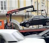 Изображение в Авторынок Эвакуатор Доверьте перевозку Вашего авто нам, а в случае, в Краснодаре 999
