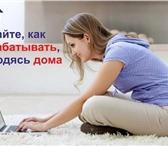 Foto в Работа Вакансии В связи с расширением филиала, требуются в Москве 20000