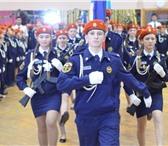 Фотография в Одежда и обувь Детская одежда Предлагаем форму и обмундирование для кадетов в Москве 0
