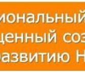 Изображение в Образование Школы Самара: Межрегиональный форум «Развитие рынка в Самаре 0