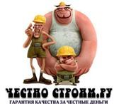 Изображение в Строительство и ремонт Строительство домов Частная бригада профессионалов (россияне) в Москве 100000