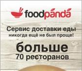 Изображение в Развлечения и досуг Пиццерии, фастфуд Доставка суши, пиццы, пироги, гриль, шашлык, в Новосибирске 0