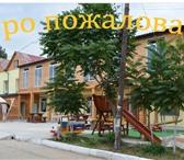 Изображение в Отдых и путешествия Пансионаты Мы предлагаем жильё у моря в Крыму(пансионат в Москве 400