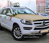 Foto в Авторынок Авто на заказ Джип Мерседес на заказ Челябинск.Заказ люксового в Челябинске 1500