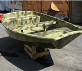 Фотография в Отдых и путешествия Разное Лейкбот М - весельное рыболовное судно, изготовленно в Челябинске 18000
