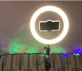 Изображение в Электроника и техника Фотокамеры и фото техника Лампа кольцевая новая на штативе в упаковке.Лампа в Магнитогорске 2100