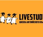 Фотография в Образование Иностранные языки Давай сходим в зоопарк и ресторан! LIVESTUDY в Москве 9000
